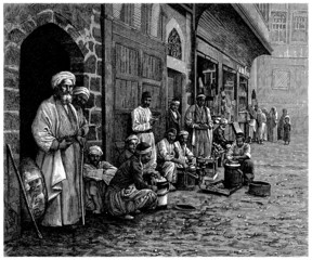 Trad. Souk - Bazar - Arabia (View 19th century)