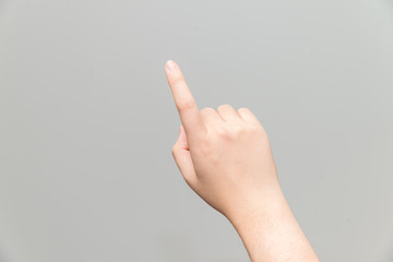 Hand with one finger pointing