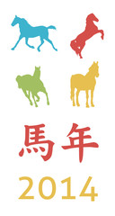 Chinese rubbing for Year of the horse 2014