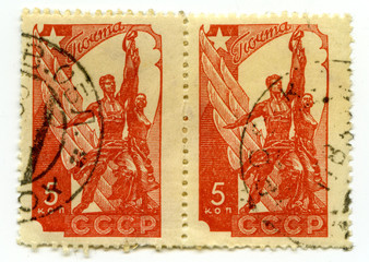 Рабочий и колхозница. Две марки СССР