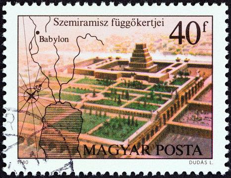 Hanging Gardens of Babylon (Hungary 1980)