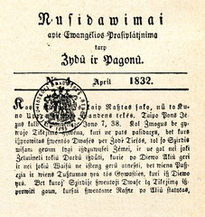 "First Lithuanian newspaper ""Nusidawimai apie ...; 1832)"