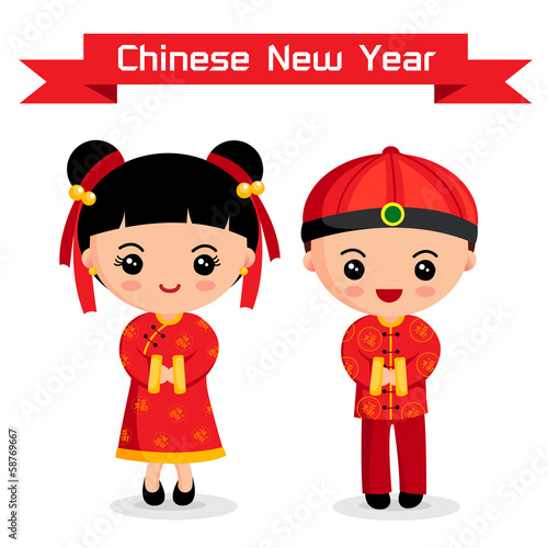Chinese Wedding Cartoon New Year Stock Image And Royalty Free Vector Files On Fotolia Pic 61435435
