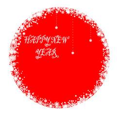 новый год 2013. Открытка красный шар