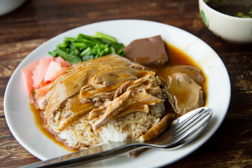 Roasted duck with rice