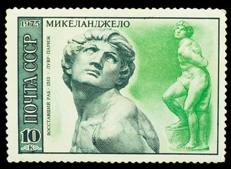 "USSR - CIRCA 1975: A stamp printed in USSR, shows sculpture ""Reb"