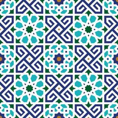 Berkane Seamless Pattern Two