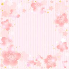 ぼかし桜ストライプ