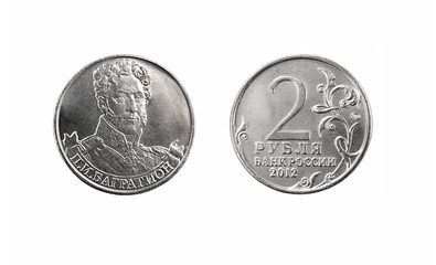 Russian commemorative coin two roubles