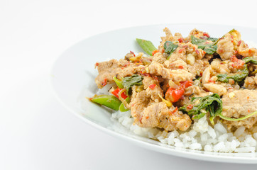 Fried chilly paste sauce with pork