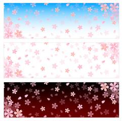 さくら 桜 背景