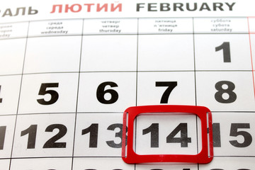 Valentines Day. Date of calendar.