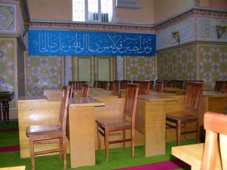 School in Samarkanda