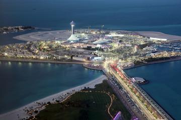 Marina Mall at dusk. Abu Dhabi, United Arab Emirates