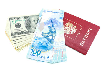 Russian passport and money on a white background