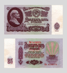 Ticket of the State Bank, twenty five roubles, USSR, 1961