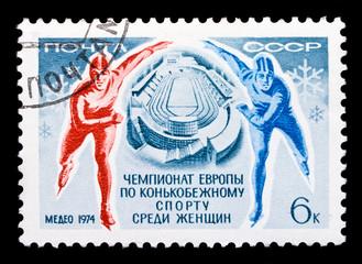 USSR stamp speed woman's skating european championship