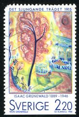 Fair by Isaac Grunewald