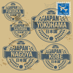 Grunge rubber stamp set with names of Japan cities (part two)