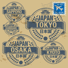 Grunge rubber stamp set with names of Japan cities (part one)