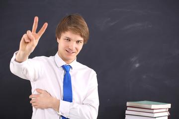 Zła ocena - problem szkolny