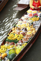 Fruit, banana and other fruit in the floating market.