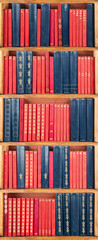 books on the shelf - red and blue - wallpaper