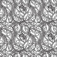 Ornate pattern seamless texture. Vector illustration/ EPS 8