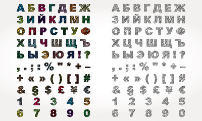 Cyrillic_Alphabet_Scribble-effect