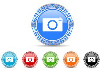 camera icon vector set