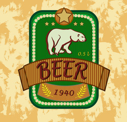 Beer label design , polar bear .