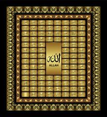 asmaul husna, 99 Names of Almighty Allah