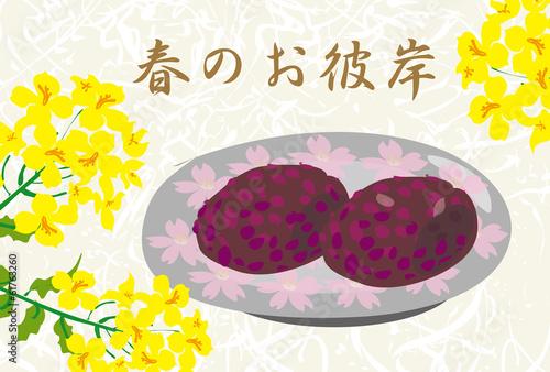 春のお彼岸のpop広告fotoliacom の ストック写真とロイヤリティフリー
