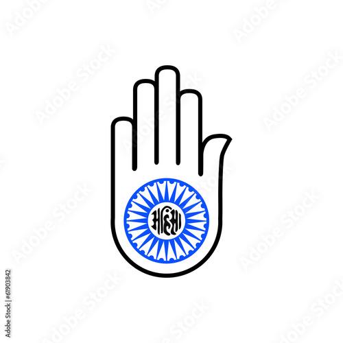 Symbol Of Jainism Non Violence Ahimsa Hand Stock Image And Royalty
