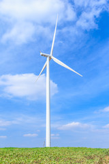 wind turbine clean energy concept