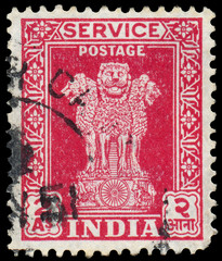 INDIA - CIRCA 1950: A stamp printed in India, shows Lion Capital