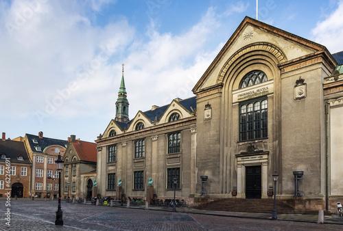 Університету копенгагена, данія