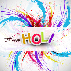 Gulal for holi festival background beautiful swirl grunge of col