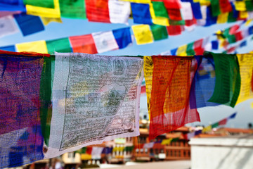 close up of prayer flags in Kathmandu, Nepal