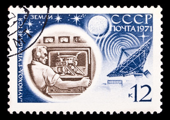 """USSR stamp, ground control center of moon rover """"Lunohod 1"""""""