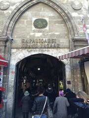 İstanbul Kapalı Çarşı Beyazıt Girişi