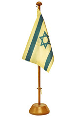 Retro styled image of a small Israel flag