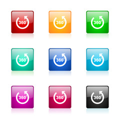 panorama vector icons colorful set