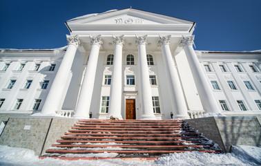 Regional court building. Petropavlovsk-Kamchatsky. Russia