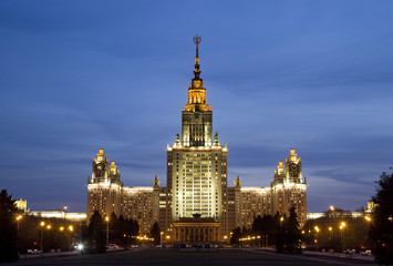 Lomonosov Moscow State University in evening light
