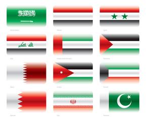 Modern flags set - West Asia