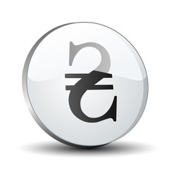 Ukrainian Hrivna button