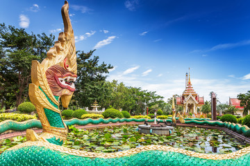 Element of Thai mythology character Golden Naga, as part of Chal