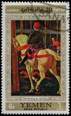 Stamp printed by Yemen, shows The Hunting by Uccello