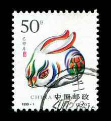 Postage stamp  about Year of the Rabbit